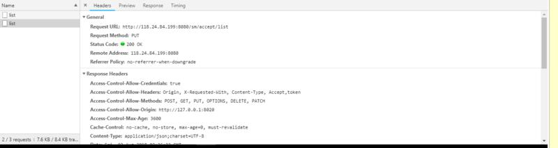 使用原生javascript发送ajax请求数据的步骤