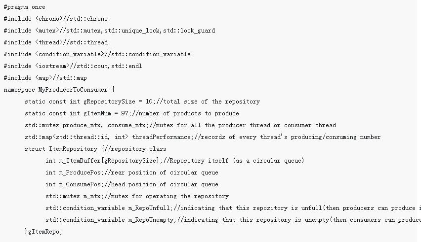 C++解决方法:多线程同步经典案例之生产者消费者问题