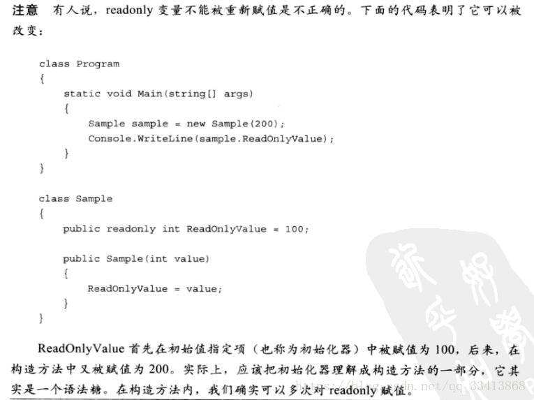 C#学习记录:编写高质量代码改善整理建议4-8