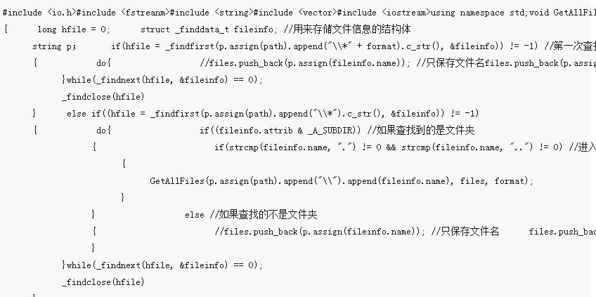 如何快速生成数据的文本路径呢?C++实现文本路径生成