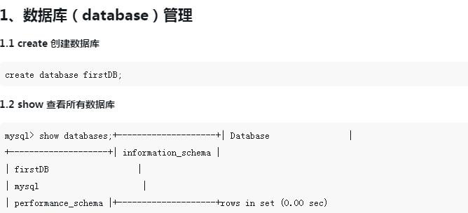 Mac上实现终端管理MySQL数据库