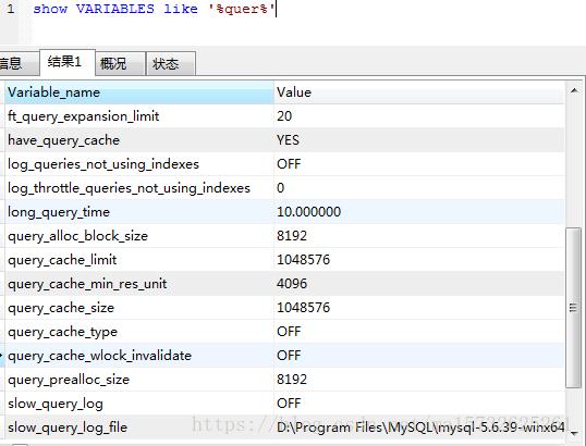 【MySQL数据库】第三章解读:服务器性能剖析(上)