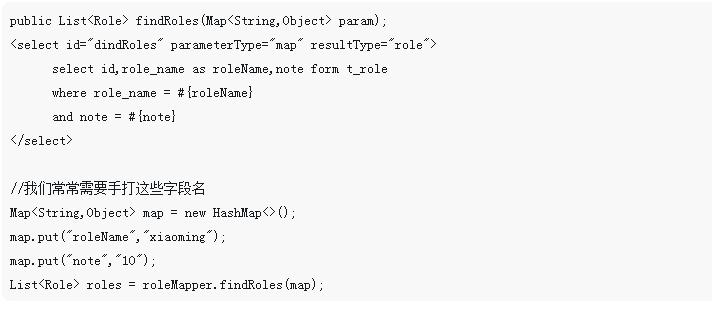 基于Java反射的map自动装配JavaBean工具类设计