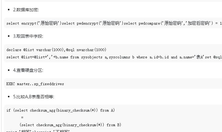 MySQL--数据开发经典与解决方案