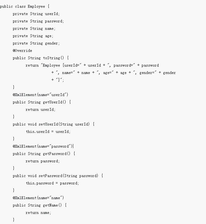 java 中xml转换为Bean实例解析(纯代码)