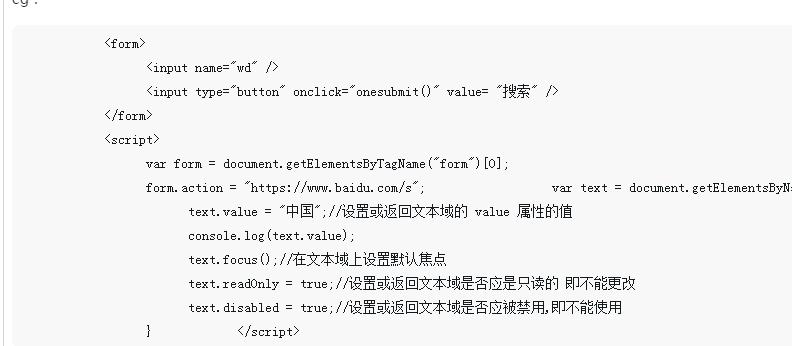 javascript 内置对象(部分内容)
