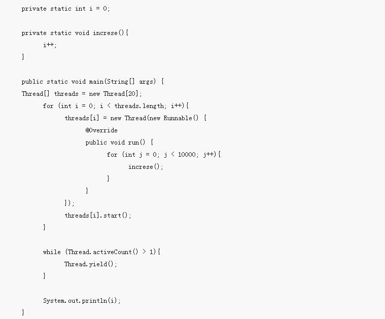 学习篇:关于Java中的同步