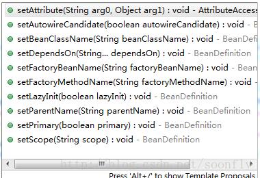 Spring容器扩展点:Bean后置处理器
