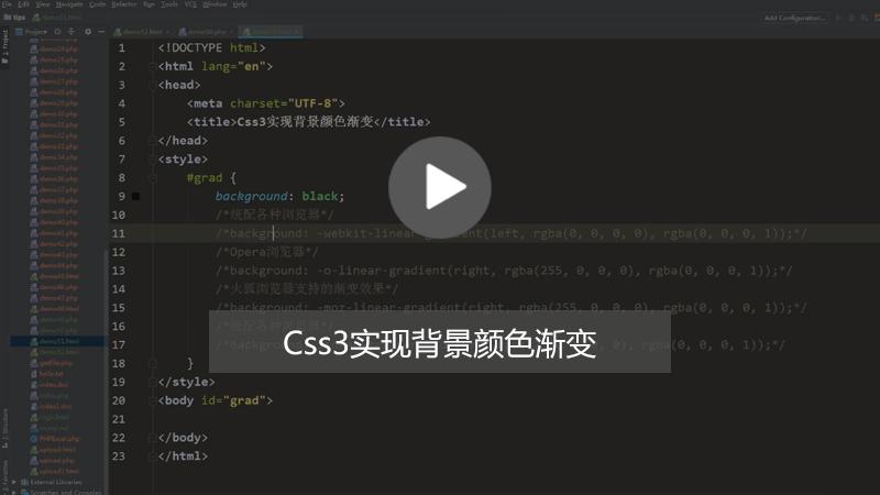CSS3怎么实现背景颜色渐变?(图文+视频)
