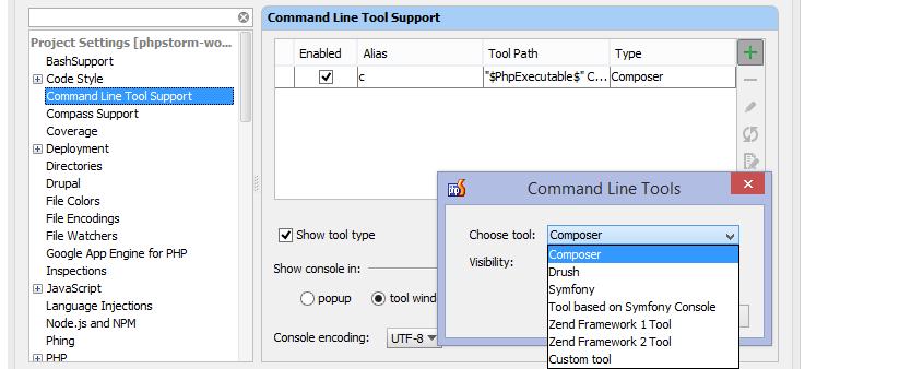 如何启用PhpStorm中的命令行工具