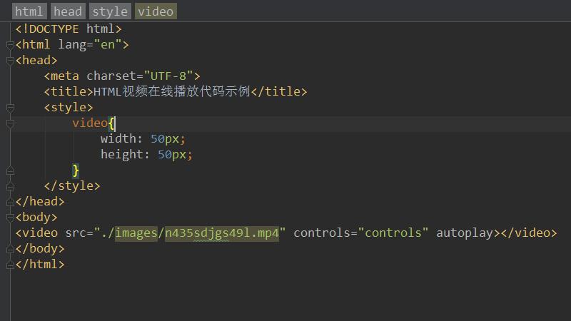 HTML如何实现视频在线播放