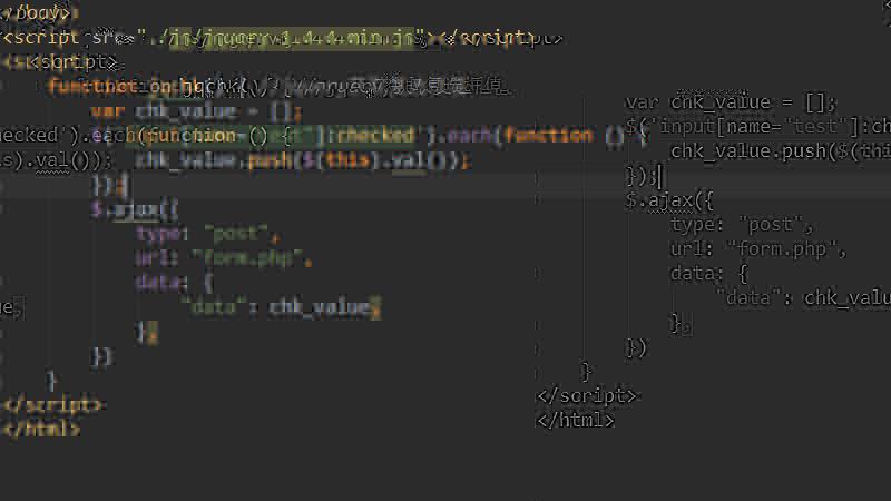 如何用ajax提交复选框的值到后台