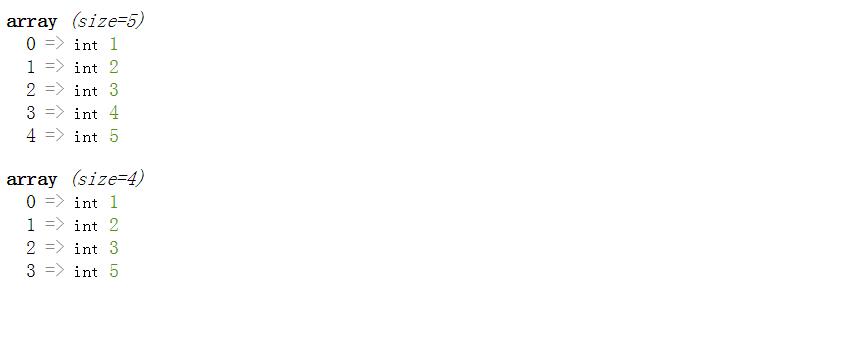php怎么删除数组指定元素