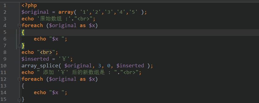 php如何给数组添加元素