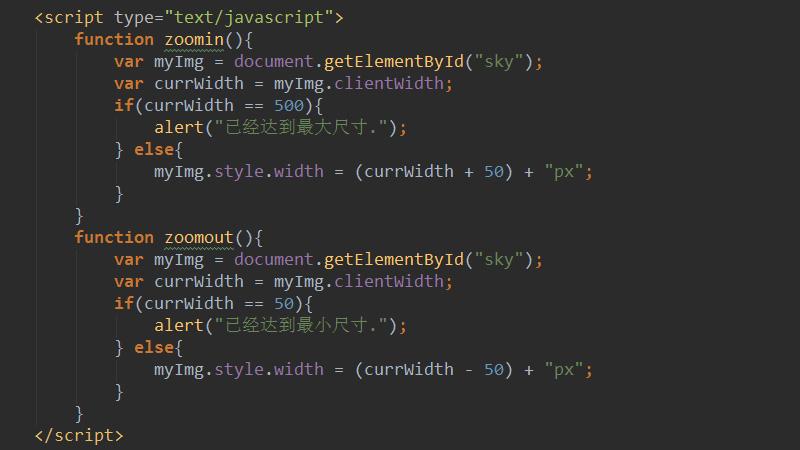如何用js控制图片放大缩小