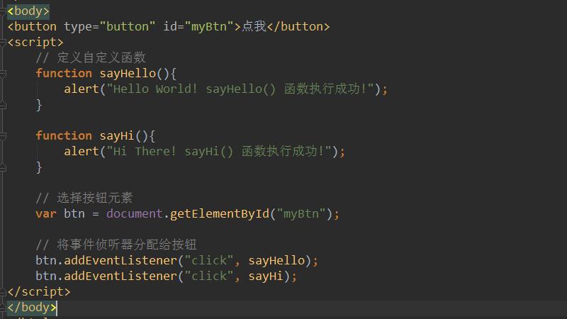 怎么在click事件中调用多个js函数