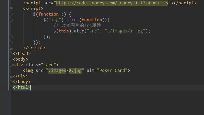 如何用jquery实现图片翻转效果