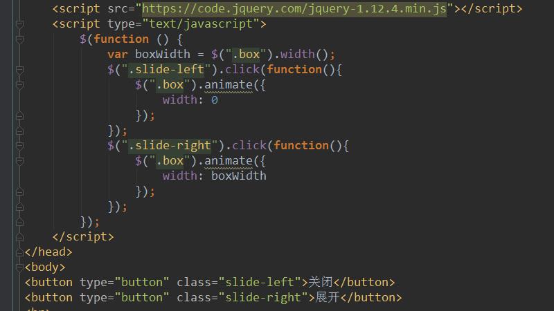 怎么用jquery实现文字左右展开收缩效果