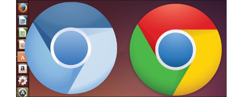 Chromium和Chrome的区别有哪些