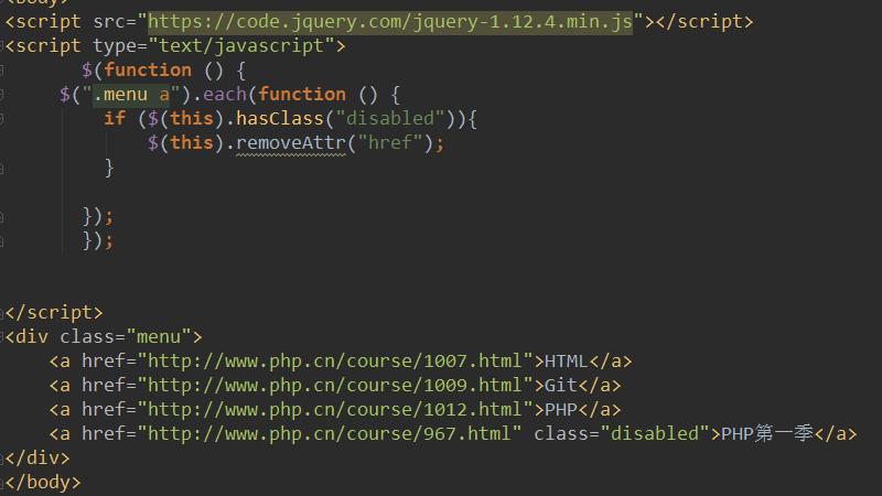 jquery怎么删除样式属性