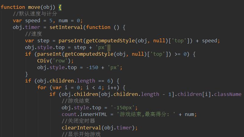 原生JS实现别踩白块小游戏(一)