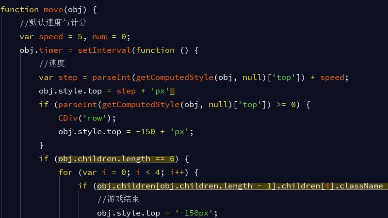 原生JS实现别踩白块小游戏(八)