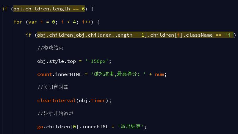 原生JS实现别踩白块小游戏(九)