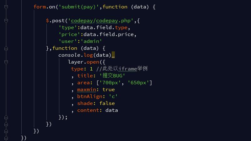 PHP实现个人支付宝支付开发(五)