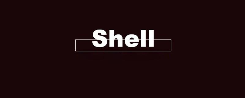 什么是POSIX Shell