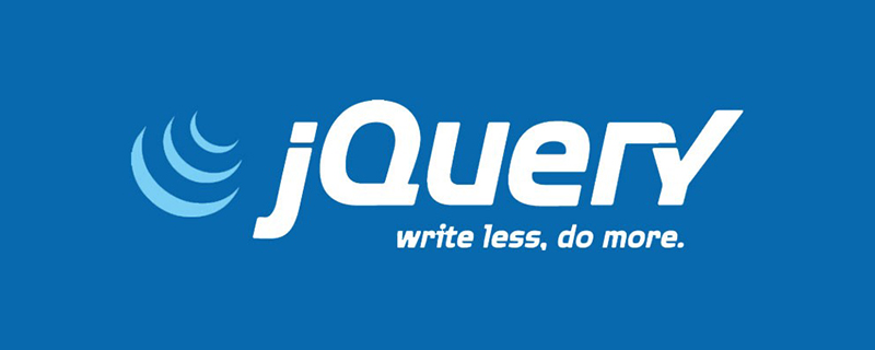 什么是jquery