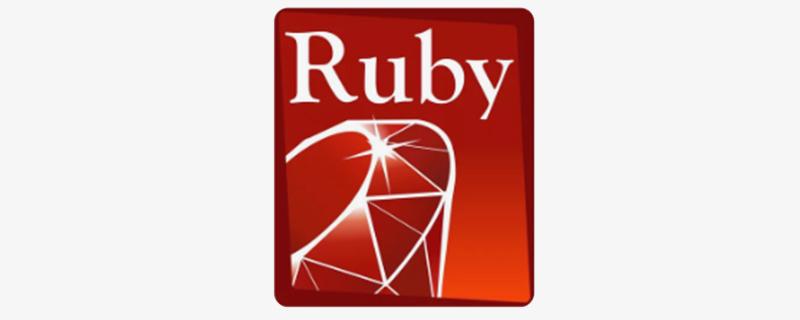 什么是Ruby