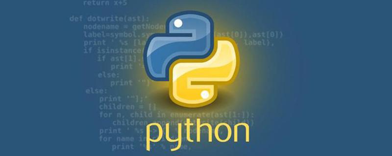 在Python中如何使用Shelve保存对象