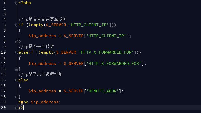 PHP怎么获取当前访问的IP地址