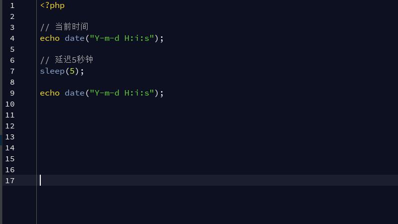 PHP实现延迟执行程序