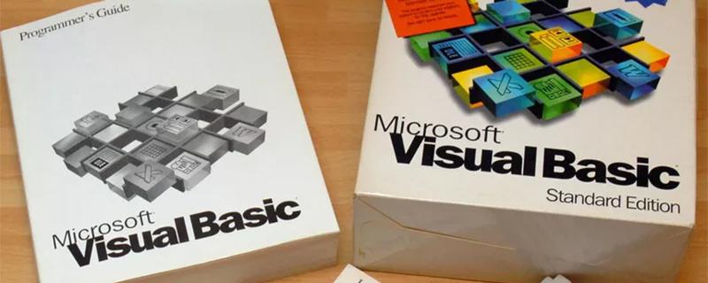 什么是Visual Basic