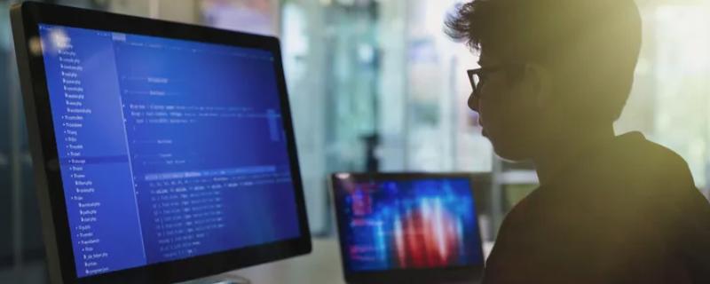 计算机编程中的无符号是什么