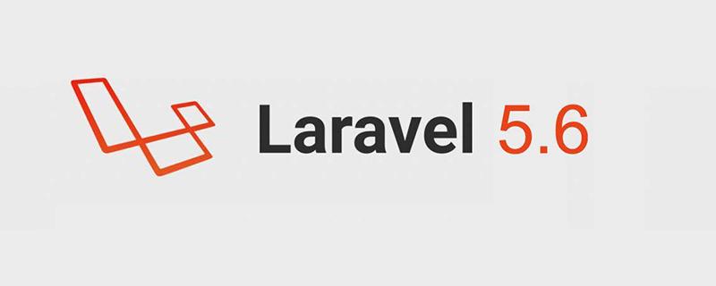 如何在Laravel 5.6中设置多个身份验证