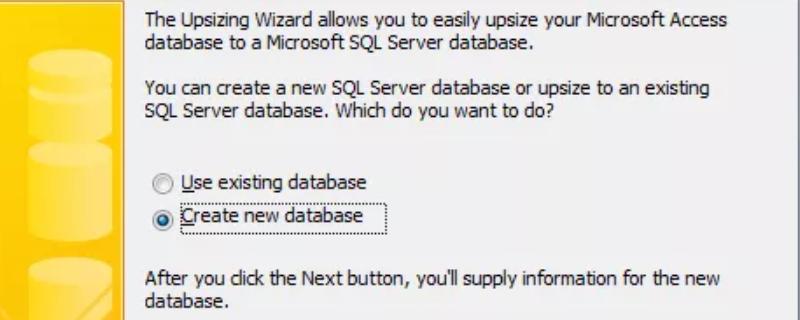 如何将Access数据库转换为SQL Server