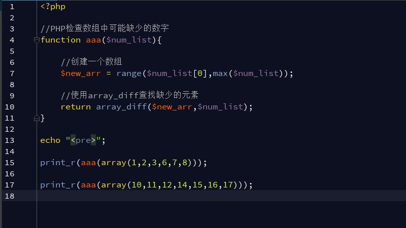 PHP检查数组中缺少的数字