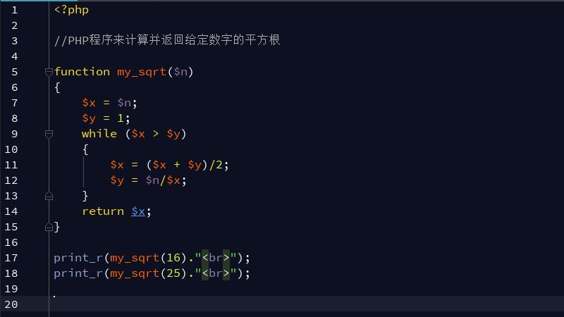 PHP怎样求一个数的平方根