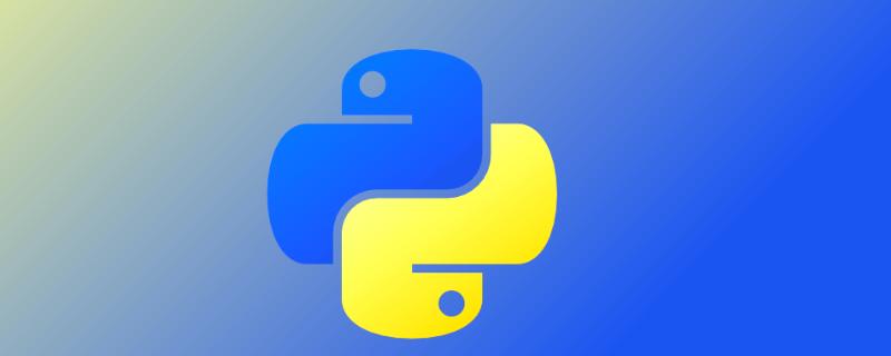 如何在Python中调用C函数