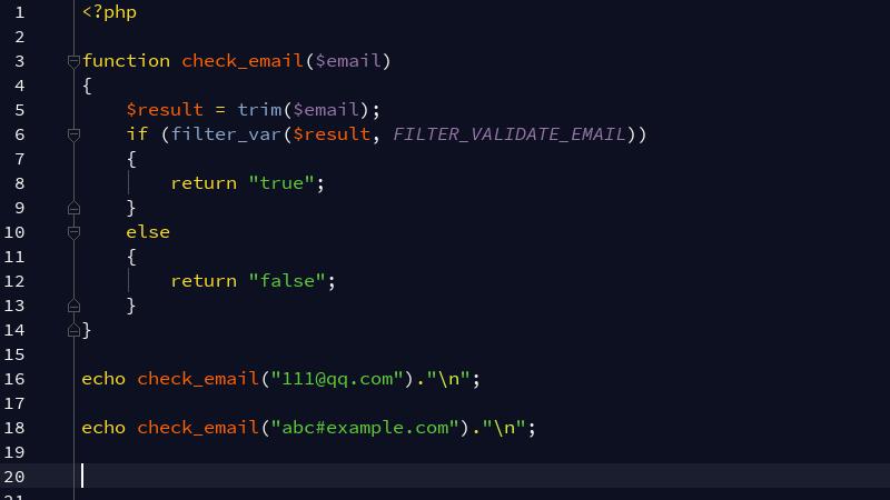 PHP验证邮箱是否合格