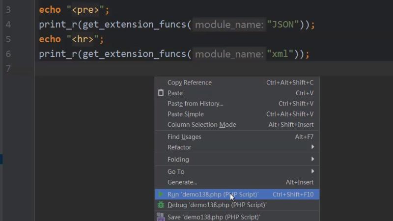 PHP如何获取模块的函数名