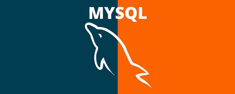 为什么使用mysql