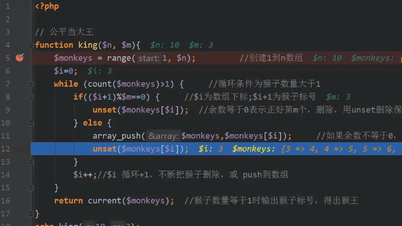 PHP随机取一算法(三)