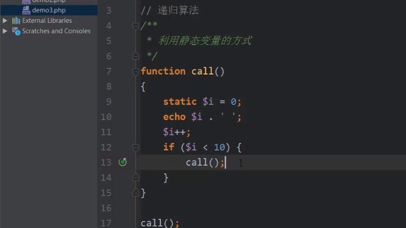 PHP递归算法(一)