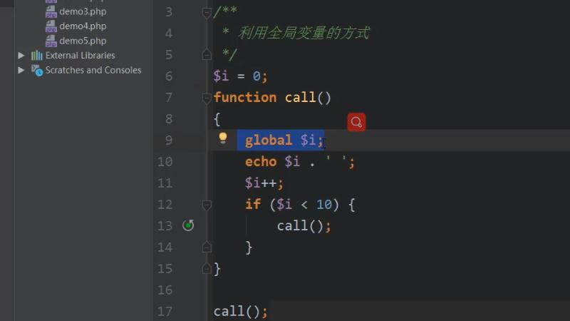 PHP递归算法(二)