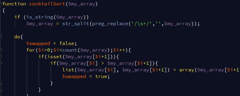 PHP鸡尾酒(Cocktail)排序算法的实现(代码示例)