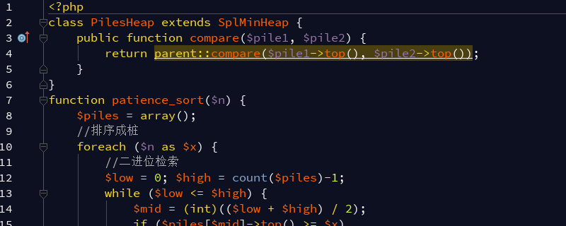 PHP实现耐心排序(patience sort)算法