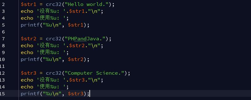 php计算字符串的32位crc(循环冗余校验)
